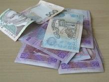 В Украине упали зарплаты