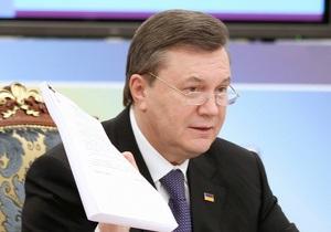 Янукович ветировал закон о надзоре за фондовиками
