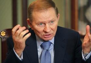Кучма призвал власти быть объективными в расследовании событий 18 мая