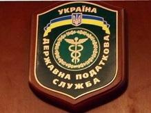 В Днепропетровской области отмыли более 120 млн грн