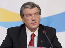 2008 год объявлен Годом межкультурного диалога в Украине