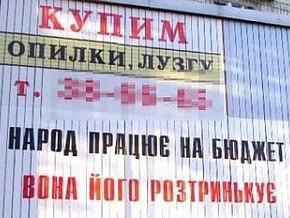 В Мариуполе появилась антиреклама Тимошенко