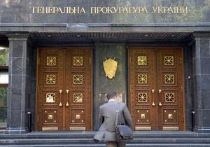 Сотрудник СБУ  за руку привел  Лозинского в Генпрокуратуру
