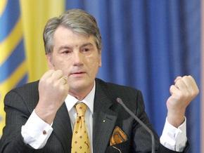 Ющенко констатировал, что четыре года не может достучаться до украинцев