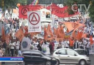 Всемирный марш за мир и ненасилие собрал 20 тысяч человек