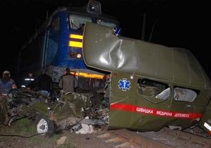 Названа причина ДТП на ж/д переезде под Киевом, унесшего жизни трех человек