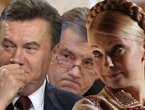 Ъ: Над Виктором Ющенко сгущается большинство