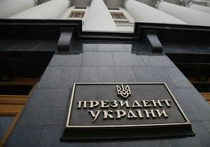 Банковая: Очевидно, будет референдум по внесению изменений в Конституцию