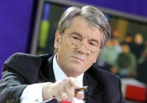 Отпечатки пальцев Ющенко выставили на аукцион