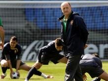 Португалия - Германия: Анонс матча