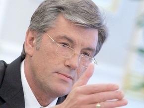 Ющенко отменил распоряжение КГГА о повышении тарифов на коммунальные услуги