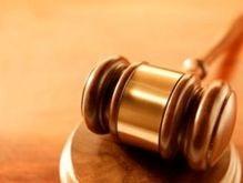 Юристы протестуют против закона О судоустройстве
