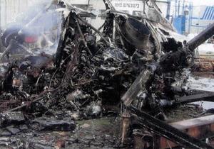 В Ялте разбился вертолет (обновлено)