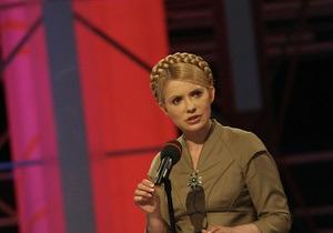 Тимошенко заявляет, что  налоговое гестапо  разрабатывал Тигипко