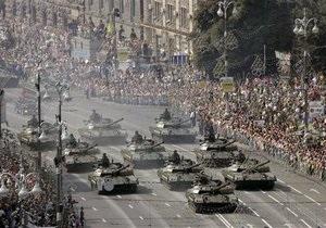 Источник: Военного парада по случаю Дня Независимости не будет