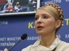 Кабмин вернет Укртатнафту под контроль государства