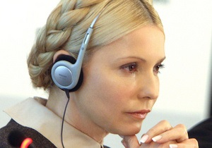 Тимошенко слушала Януковича и представляла инопланетян, прибывающих на другую планету