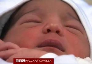 Как рожают жены палестинских заключенных? - видео