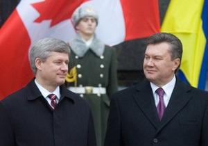 Украина и Канада подписали соглашение об обмене молодежью