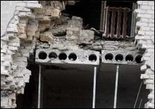 В Днепропетровске обрушилась стена жилого дома