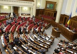 В Раде зарегистрирован проект постановления об увольнении Семиноженко