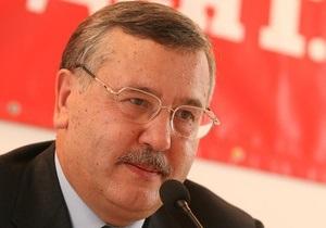 Гриценко назвал три города и страны, которые понравились ему больше всего