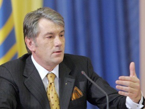Ющенко заявляет о несправедливости начисления штрафных санкций Украине за недобор газа