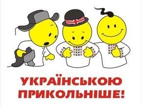 Опрос: Более половины украинцев не считают необходимым дублировать российские фильмы