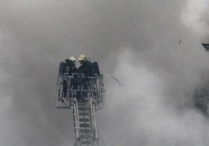 В Австралии при пожаре погибли 11 человек