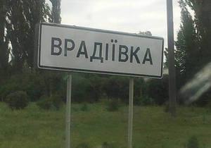 Врадиевка - милиция - изнасилование во Врадиевке: На следственном эксперименте Крашкова показала, как спасалась от милиционеров