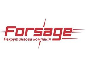 Рекрутинговая компания «Форсаж» помогает своим клиентам пережить финансовый кризис без кадровых потерь