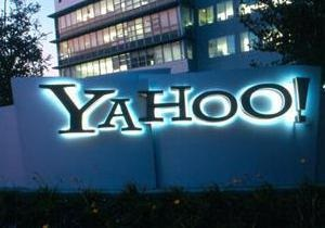 Yahoo запретила сотрудникам работать удаленно