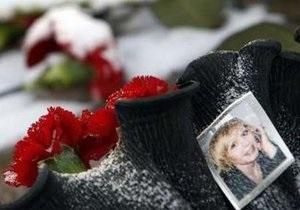 Опознаны все погибшие при пожаре в пермском ночном клубе. В России объявлен траур