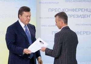 Янукович изменил указ Ющенко о контроле над СБУ