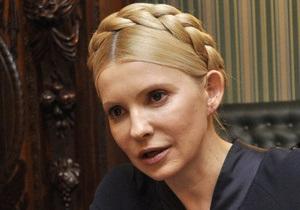 Генпрокуратура готова допустить иностранных специалистов к медобследованию Тимошенко