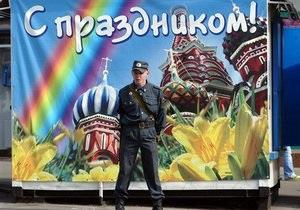 В России рынок рекламы вырос на 5%