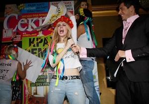Активистки FEMEN ворвались на презентацию глянцевого журнала