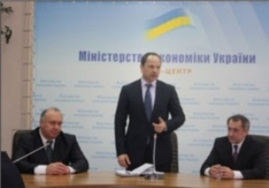 Тигипко представил Цушко коллективу Министерства экономики