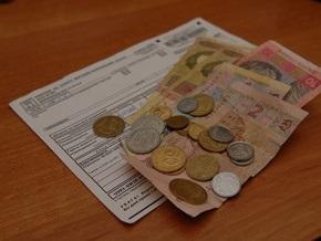 Киевляне могут изменять тарифы в платежках с разрешения ЖЭКов