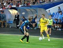 Высшая лига: Металлист побеждает в Одессе