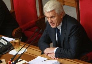 Литвин призывал не политизировать вопрос повышения пенсионного возраста