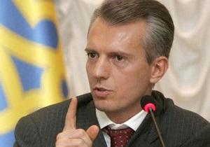 Хорошковский в прошлом году заработал почти 48 млн грн, из них потратил восемь