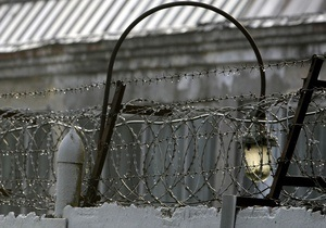 Новости Закарпатья - В Днепропетровской области судья получил пять лет тюрьмы за взятку