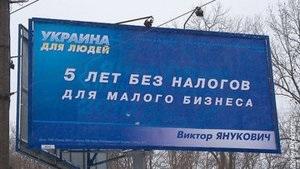 Юрист, который судится из-за предвыборных обещаний Януковича, подал апелляцию в ВСУ