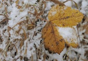Гидрометцентр предупреждает о похолодании в Украине