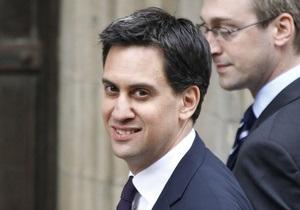 Лейбористы Британии признали ошибки в вопросах миграции