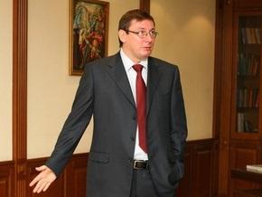 Комиссия Рады обнародовала предварительный отчет о конфликте между Луценко и немецкой полицией