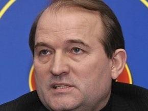 СБУ опровергла информацию о причастности Медведчука к подкупу избирателей в Киеве