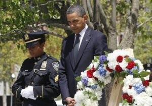 Обама прибыл на место, где после терактов 11 сентября обрушились башни-близнецы
