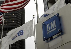 СМИ: GM покупает завод во Франции за один евро